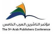 apc-logo-h150-b